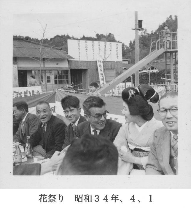 花祭り 昭和34年、4、1